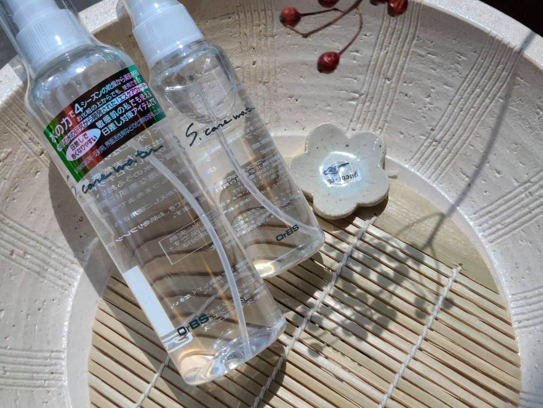 『日焼けによる肌トラブルを防ぐ水』◎日焼け対策化粧水(エスケアウォーター)